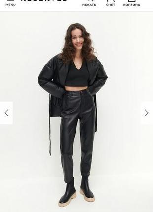 Новые брюки кожа reserved размер м-л