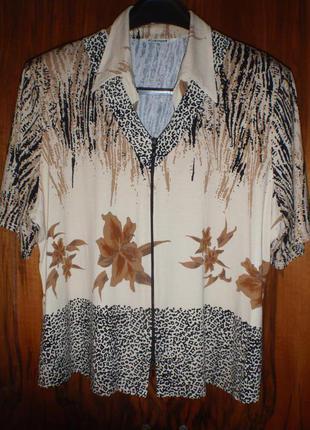 Отличная блуза на молнии