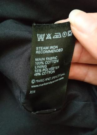 Хлопковая рубашка с коротким рукавом3 фото