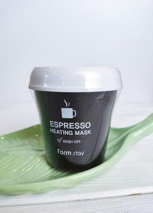 Согревающая маска для лица farmstay espresso heating mask