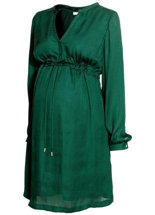 Зеленое изумрудное платье для беременных свободное легкое с вырезом декольте в горошек