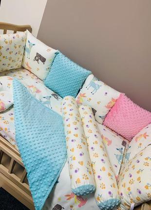 Комплект набор бортиков постельного в кроватку