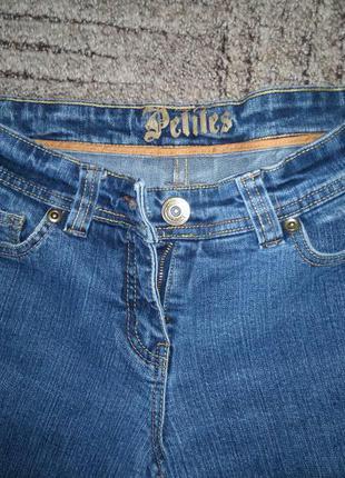 Темно синие джинсы скини ( зауженные )