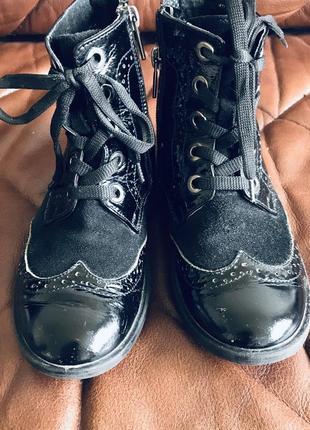 Ботинки демисезонные кожа