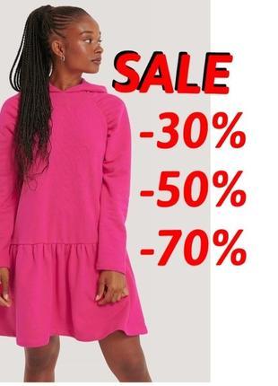 Летняя распродажа 🔥🔥🔥 спортивное розовое платье качество бренд