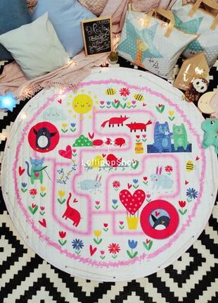 Игровой коврик - мешок для игрушек
