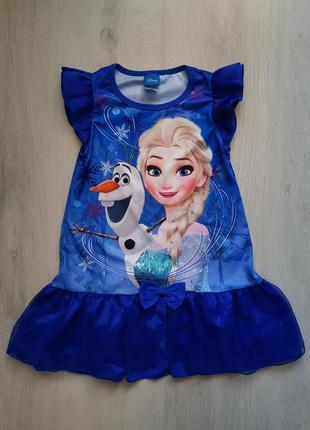 Платье принцесса эльза