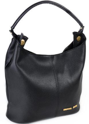 Черная женская сумка шоппер матовая с одной ручкой на плечо