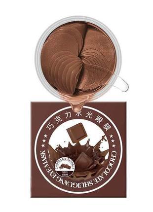 Патчи шоколадные с кофеином и танином для оттока жидкости и омоложения