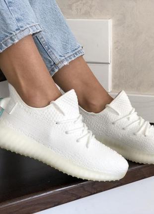 Летние модные кроссовки adidas yeezy boost 350 v2,( адидас изи) ,белые
