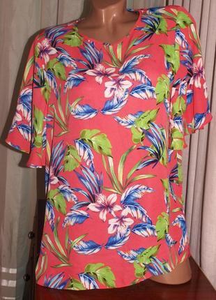 Классная блуза (л замеры) на молнии с узором, изумительно смотрится