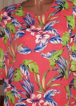 Классная блуза (л замеры) на молнии с узором, изумительно смотрится2 фото
