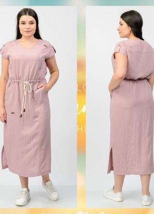 Длинное льняное платье на кулиске