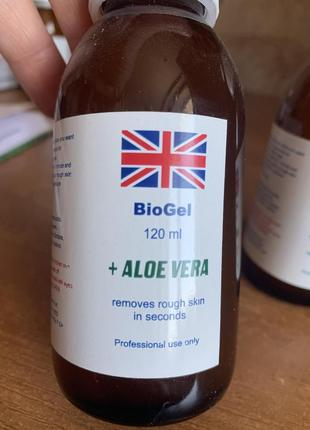 Биогель с aloe vera 120 мл