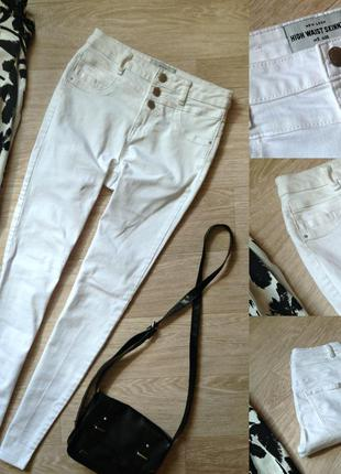 Белые джинсы скинни высокой посадки new look