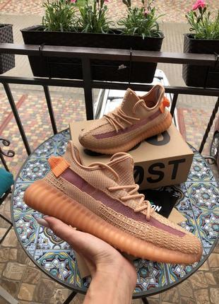 Летние модные кроссовки yeezy boost 350 v2,( адидас изи) персиковые