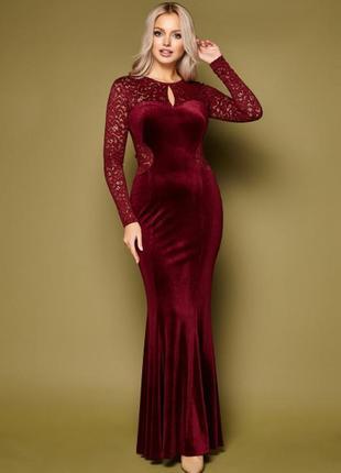 Бордовое платье рыбка велюр с длинным рукавом длинное в пол ажурное