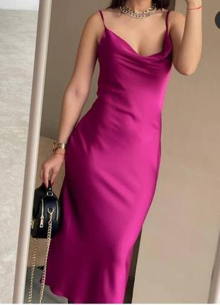 Платье миди комбинация на тонких брителях шёлк тай дай