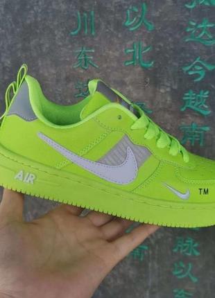 Nike air force кроссовки новые женские мужские кросівки жіночі чоловічі