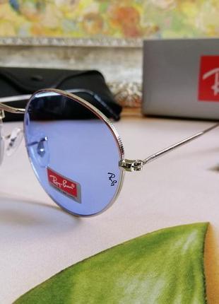 Солнцезащитные очки унисекс ray ban c голубыми стеклами