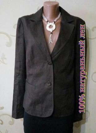 Mexx . легкий летний пиджак жакет . 100% натуральный лен . размер 12