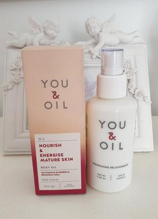 Питательное масло для тела you&oil