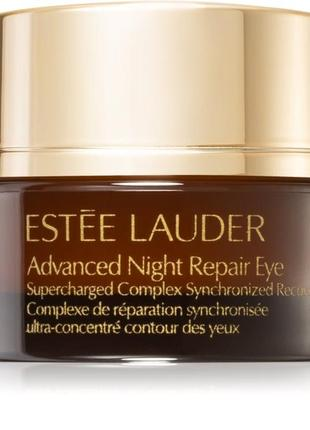 Сыворотка для кожи вокруг глаз estee lauder