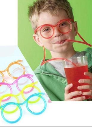 Детская забава очки-трубочка
