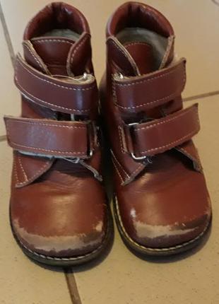 Ортопедические ботинки размер 24
