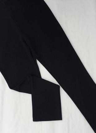 Леггинсы в рубчик,зауженные брюки с высокой посадкой