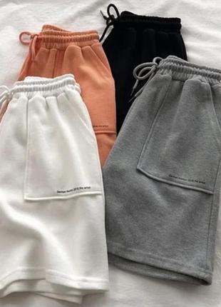 Шорты высокая посадка завышенная талия широкая резинка свободные шорты оверсайз3 фото