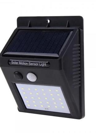 Светильник на улицу на солнечной батарее led solar light уличный фонарь