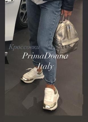 Стильные городские кроссовки primadonna italy , кожа, италия, размер 38