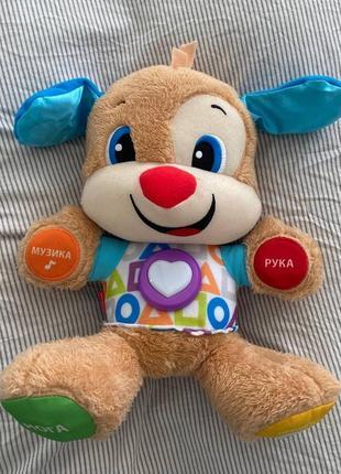 Інтерактивна іграшка fisher-price розумне цуценя smart stages українською