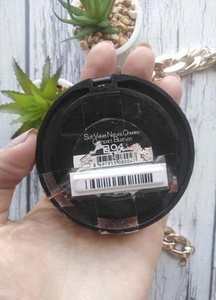 Румяна компактные isabelle dupont soft velvet natural cheeks compact blush-on тон 044 фото