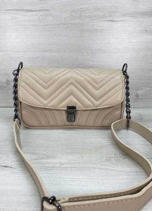 Женская сумка клатч с цепочкой стеганая бежевая
