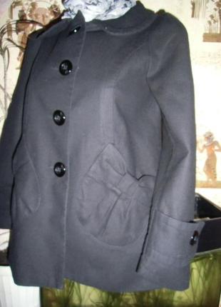 Новое пальто atmosphere