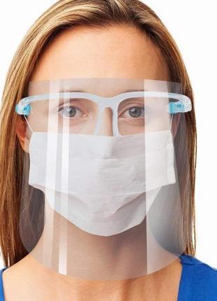 Защитный медицинский экран-маска для лица, face shield антивирусный щиток