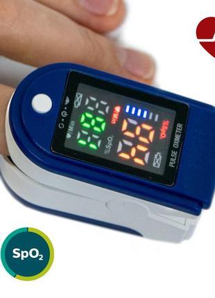 Пульсоксиметр , пульсометр для измерения кислорода в крови на палец , пульсоксіметр