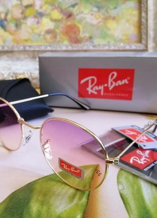 Классные округлые розовые солнцезащитные очки с градиентом ray ban 2021