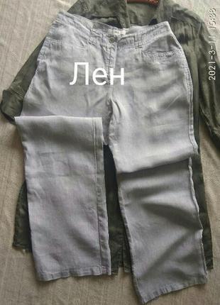 Льняные летние дорогие брюки штаны brax 40