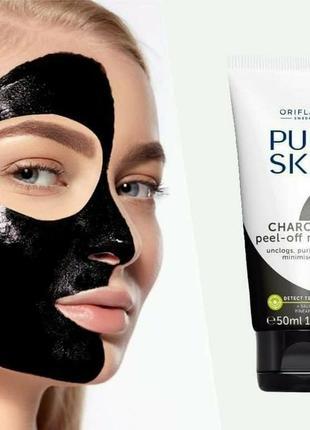 Очистительная маска-пленка с углем pure skin