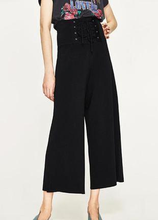 Кюлоты брюки штаны zara knite