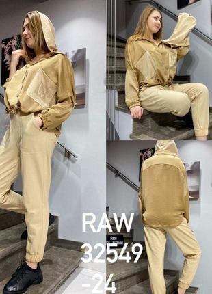 Женский люксовый костюм фирмы raw  с турции для самых привлекательных