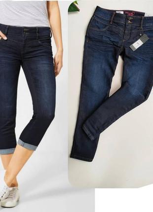 Фірмові джинси бріджі від німецького бренду street one