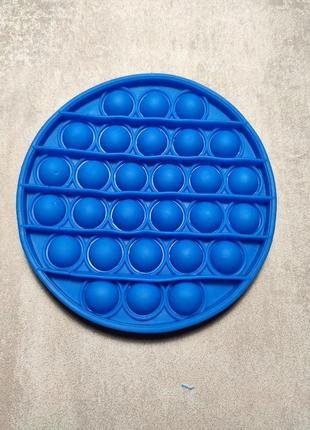 Резиновые антистрессы для взрослых и детей pop it круглый темно-синий