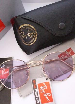 Новые очки с лиловой линзой
