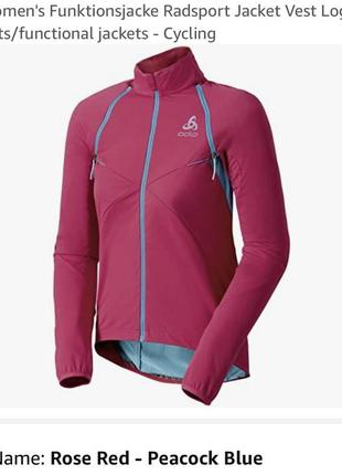 Велосипедная ветровка, курточка , джерси odlo women's functional cycling jacket