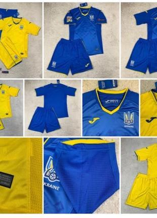 Футбольна форма збірної україни