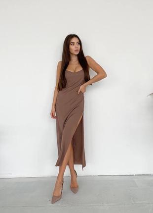 Платье-комбинация с разрезом в шоколадном цвете